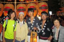 Japanese culture hits home | Jouji Hanchi