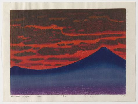 Fair use from Minneapolis Institute of Art. This is a woodblock print using ink and color called The Sky is Aflame by Hagiwara Hideo.